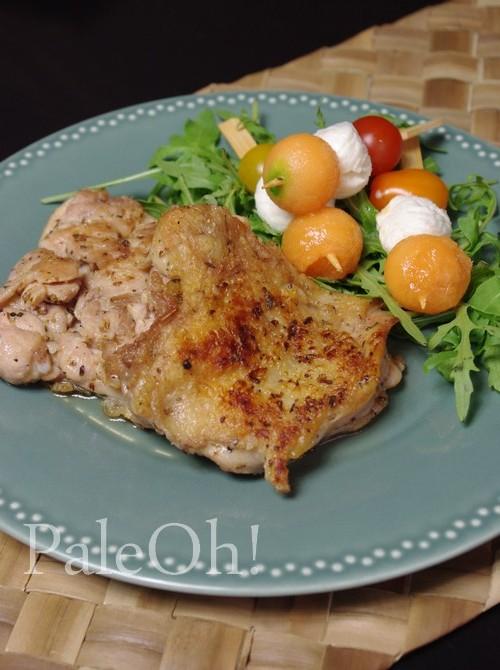 poulet origan